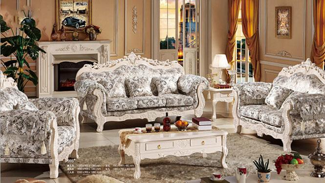 布艺转角沙发 布艺转角沙发 简约布艺 简约客厅布艺沙发105#