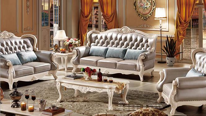 欧式实木真皮沙发 客厅实木组合沙发 客厅真皮沙发MY612#