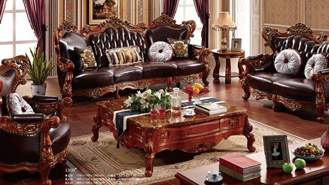 欧式真皮办公沙发 深色雕花实木沙发 进口头层牛皮沙发1309#