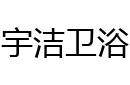 宇洁竞博亚洲大师赛dota2