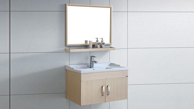 太空铝型材浴室柜组合卫生间挂墙吊柜陶瓷面盆卫浴柜800mm WSJ-865