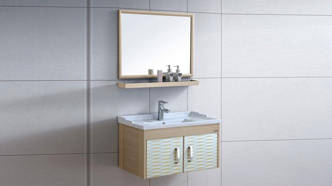太空铝浴室柜组合 正品卫浴柜洗脸盆柜洗手盆柜 挂墙式800mm WSJ-867