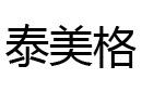泰美格竞博亚洲大师赛dota2