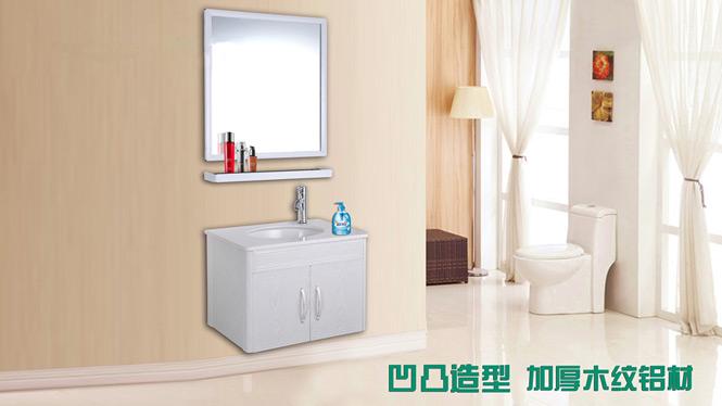 太空铝合金浴室柜吊柜洗手 盆卫生间洗脸盆组合卫浴柜梳洗台AL8018 650mm