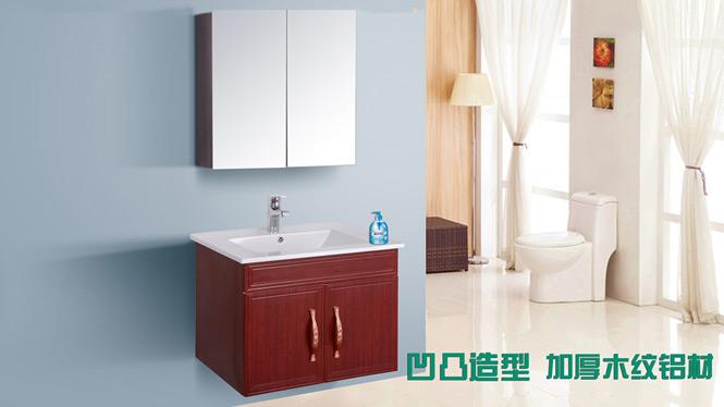 简约现代太空铝小户型浴室柜组合卫生间洗脸洗手盆洗漱台卫浴吊柜AL8017 600mm