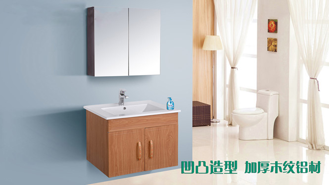 现代太空铝浴室柜组合洗手洗脸面盆吊柜卫生间洗漱台AL8016 600mm