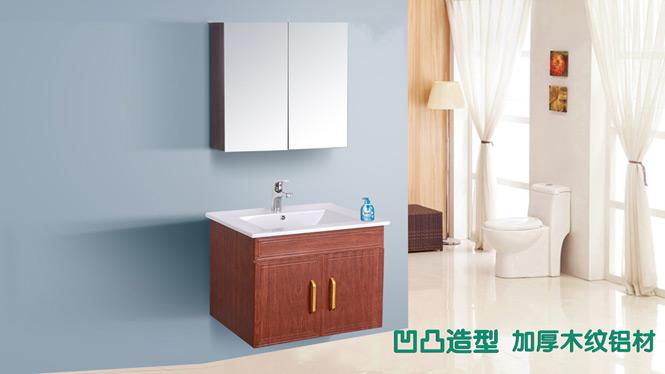 现代简约太空铝智能浴室柜 卫生间挂墙吊柜 洗脸盆柜组合AL8015 600mm