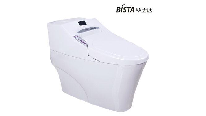 全自动智能马桶 一体式坐座便器 含遥控 除臭烘干BST-912I