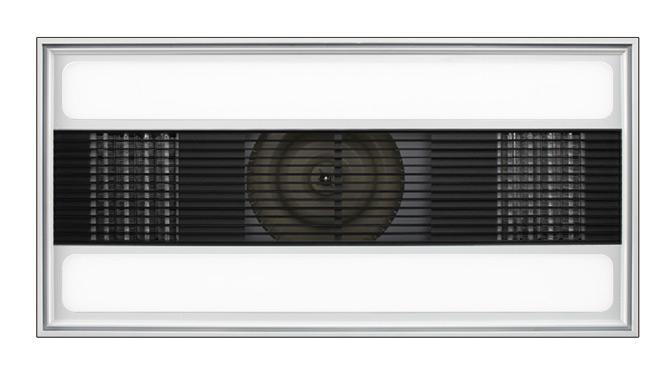 集成吊顶灯平板灯 超薄节能厨卫灯照明灯 尊柜双超导LED四合一D-1