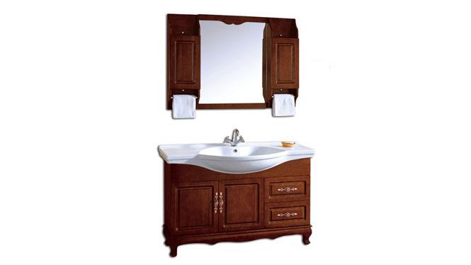 实木浴室柜组合落地卫生间洁具卫浴洗手洗脸洗漱台盆柜1200mm 1205