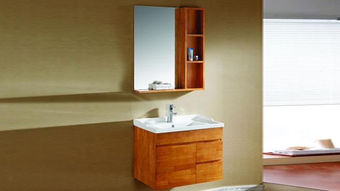 浴室柜组合现代简约吊柜卫浴柜实木一体陶瓷洗脸盆落地组合柜720mm 1024
