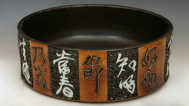 雕刻系列陶瓷艺术台盆 半嵌入式洗脸盆洗手盆D-01