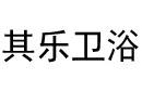 其乐竞博亚洲大师赛dota2