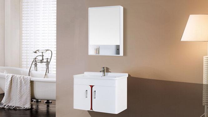 台上盆浴室柜挂墙式PVC卫浴柜简约现代卫生间洗脸盆柜组合吊柜7088 700mm
