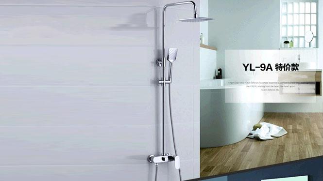 花洒套装淋浴花洒套装浴室冷热水龙头全铜花洒套装宾馆专用0111