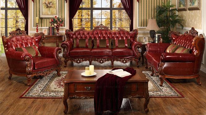 美式沙发 真皮实木雕花沙发组合 古典客厅家具简约特价106
