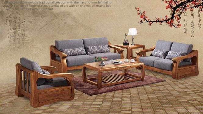 进口胡桃木 客厅沙发组合 优质实木家具T320