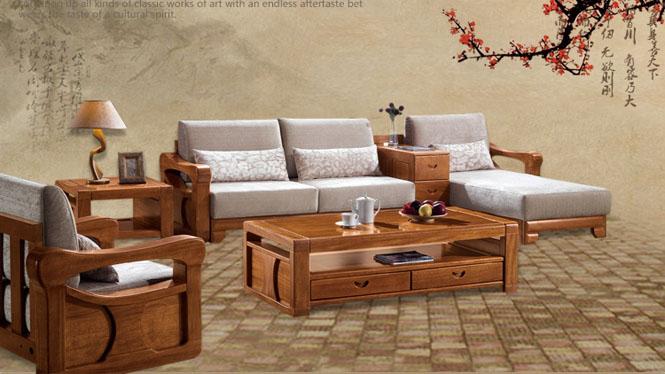 进口胡桃木布创意沙发茶几组合带贵妃客厅全实木家具套装T326