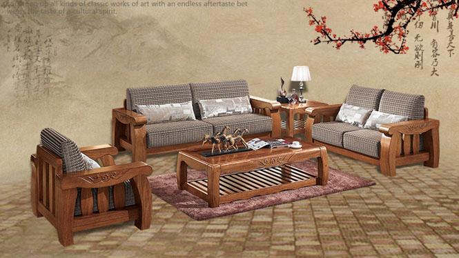 新款热供 现代中式实木沙发茶几组合优质胡桃木家具T323