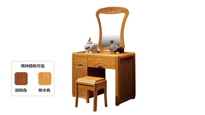 全实木梳妆台 新中式豪华梳妆台 妆镜妆凳整套F501