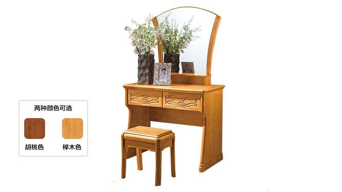 全实木梳妆台 新中式影楼妆柜 小户型泰国进口卧室橡木化妆台定制F806
