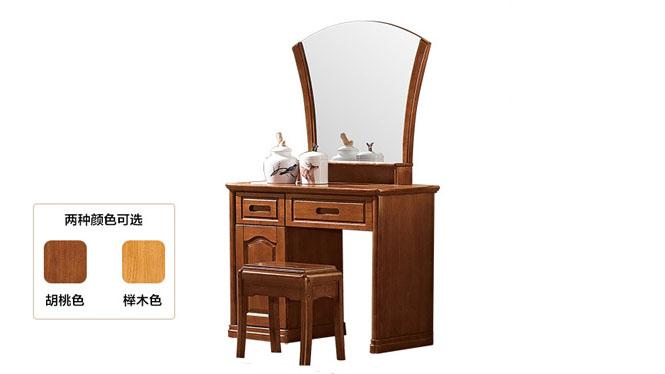 全实木梳妆台 新中式影楼妆柜 中式小户型卧室化妆台F091