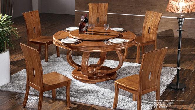 全实木餐台 胡桃木餐台餐椅组合 一桌6椅4椅餐厅桌子椅子T108