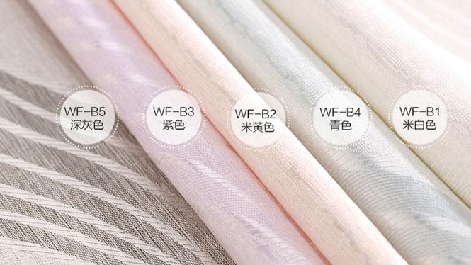 现代简约欧式墙布 防潮防水防污 承接工程来样定做WF-B