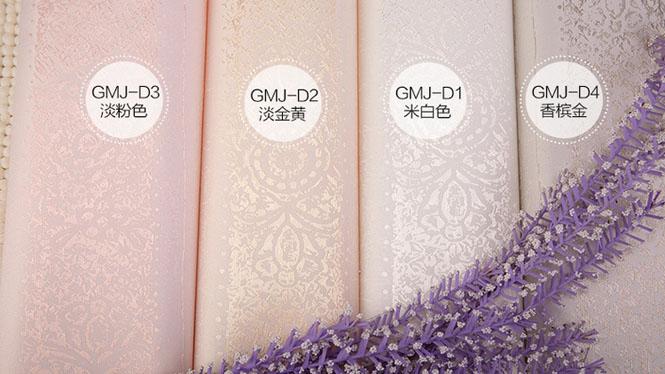 欧式简约现代卧室客厅壁布高档无缝墙布GMJ-D
