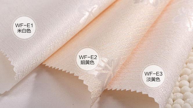 现代简约高档无缝墙布小清新壁布 客厅卧室电视背景墙 WF-E
