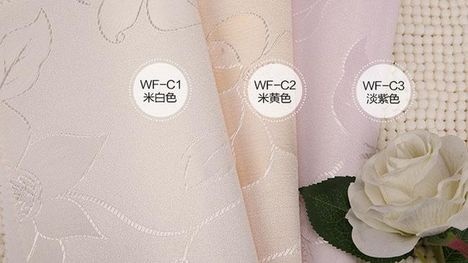 欧式立体墙布高档环保 优于墙纸 客厅卧室WF-C