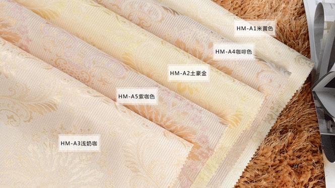 欧式无缝墙布 高档高精密立体3D提花壁布 客厅豪华卧室 HM-A