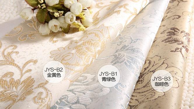 欧式高档金银丝无缝墙布客厅卧室电视背景墙壁布无纺布墙纸JYS-B
