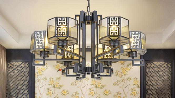 新中式吊灯客厅卧室灯现代铁艺仿古吊灯茶楼餐厅酒店中式灯6头3头8头10头D1033