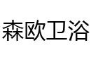 森欧竞博亚洲大师赛dota2